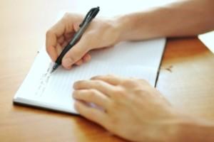 образец написания пояснительной записки