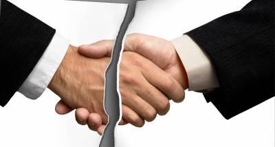 порядок расторжения договора образец договора