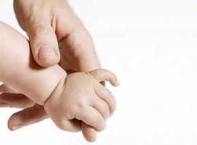 исковое заявление об установлении отцовства образец