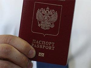 образец заполнения заявления на загран паспорт
