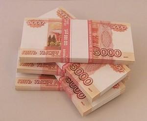 алименты в твердой денежной сумме образец заявления