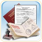 форма заполнения заявления на загранпаспорт нового образца