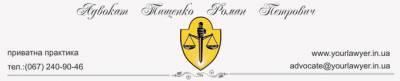 договор на оказание услуг адвоката образец
