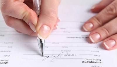 образец бланка трудового договора с работником