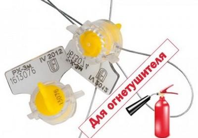 договор на перезарядку огнетушителей образец - фото 11