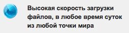 договор аренды образец украина