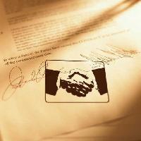 допсоглашение к договору образец