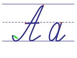 образец написания письменных букв