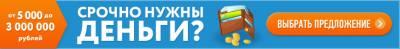 образец жалобы на русский стандарт