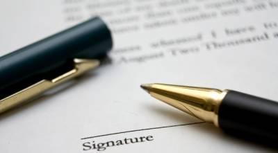 генеральная доверенность на право подписи образец