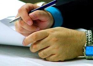 акт о наложении дисциплинарного взыскания образец