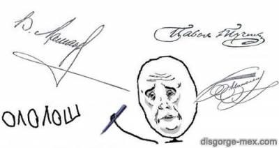 образцы подписей писем