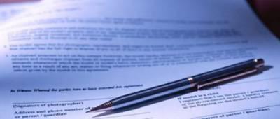 доверенность на регистрацию земельного участка образец