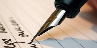образцы мотивационного письма для поступления