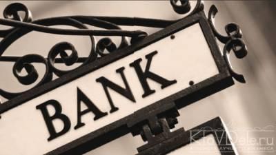 образец письма для открытия счета в банке