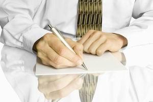 правила написания заявления образец