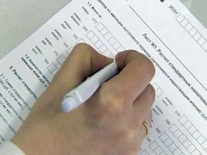 образец заявления на стандартный налоговый вычет